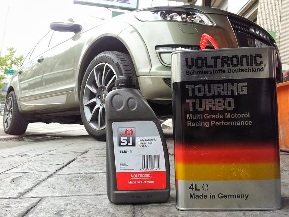 Voltronic touring turbo motor oil motor oil review for O reilly motor oil review