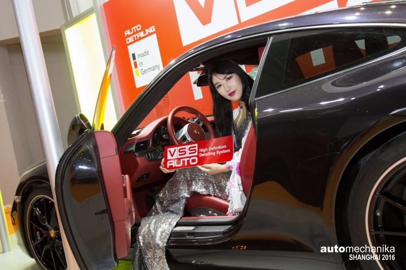 vss-auto-automechanika-shanghai-14