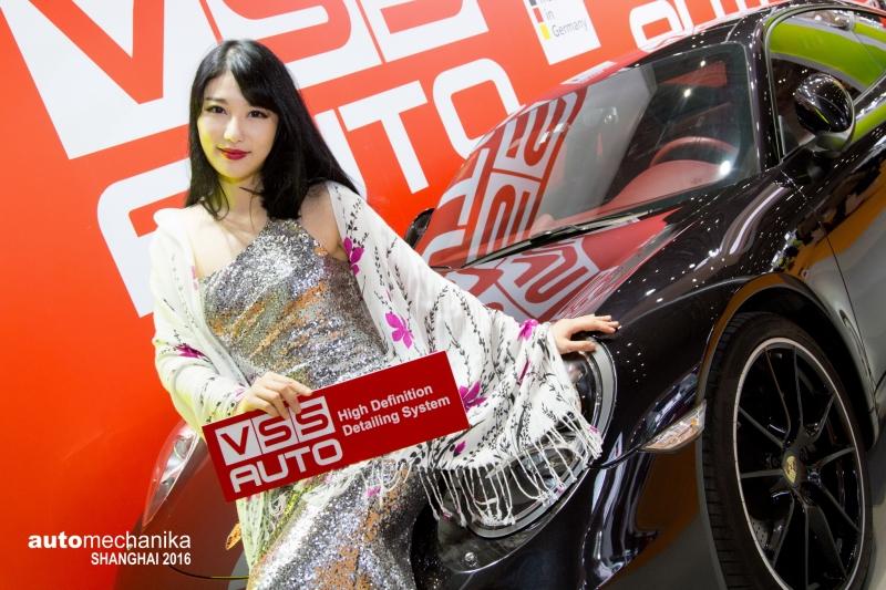 vss-auto-automechanika-shanghai-18a