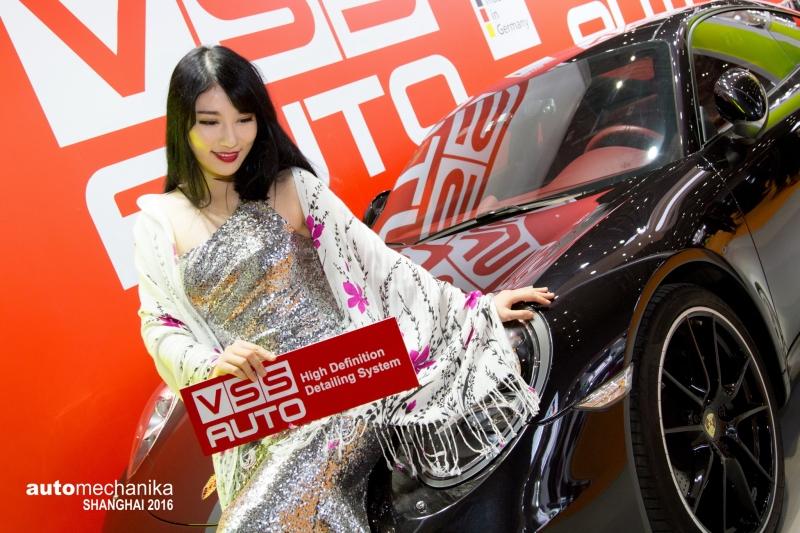 vss-auto-automechanika-shanghai-18b