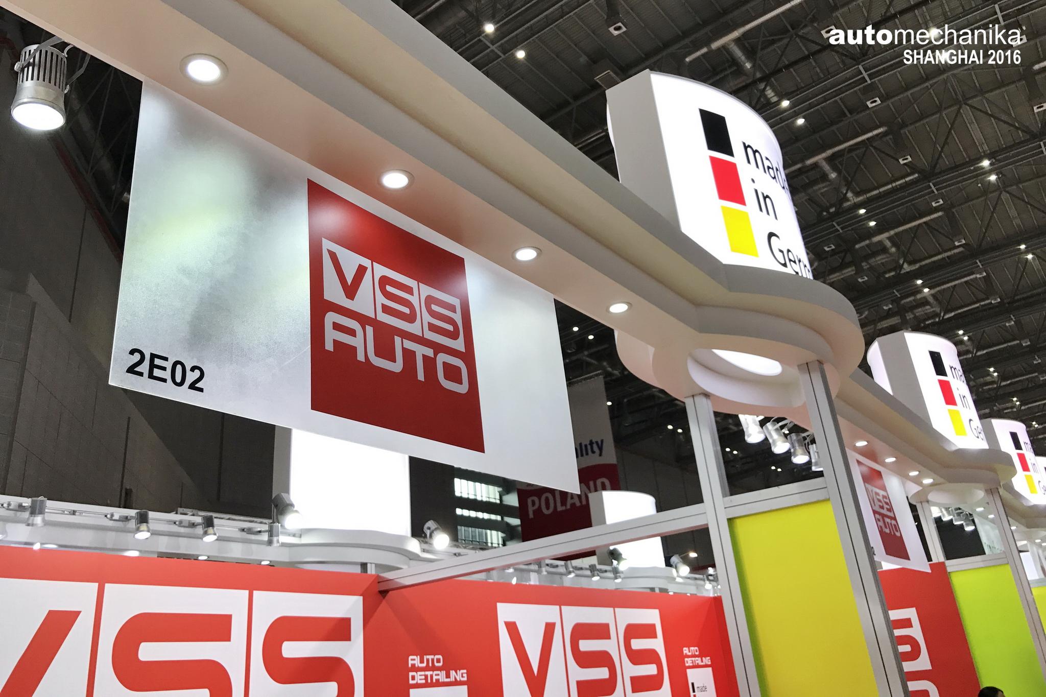 vss-auto-automechanika-shanghai-1a