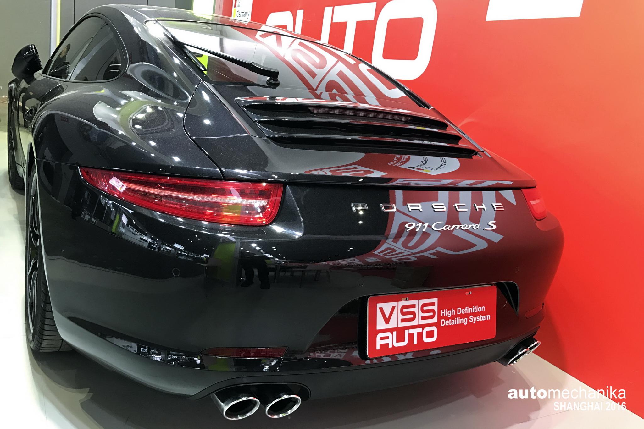 vss-auto-automechanika-shanghai-9